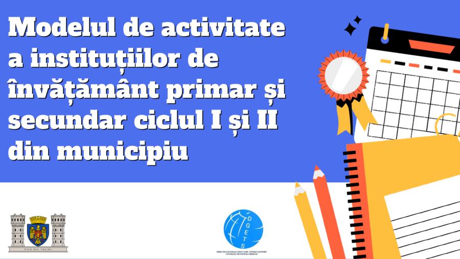 Modelul de activitate a instituțiilor de învățământ primar și secundar ciclul I și II din municipiu